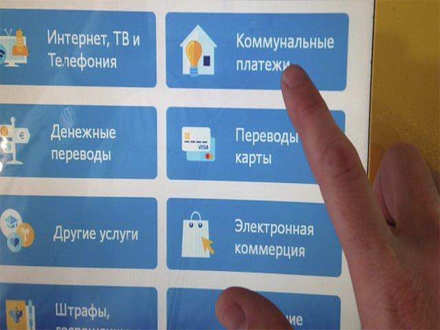 Иркутскэнергосбыт: личный кабинет физического лица