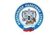 Nalog.ru Личный кабинет налогоплательщика физического лица